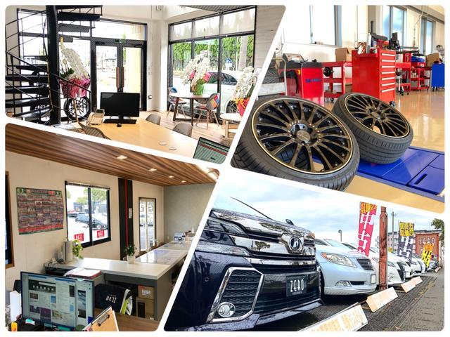 [宮崎県]株式会社 ゼロエンタープライズ