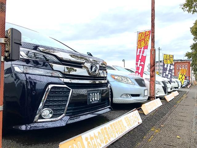 株式会社 ゼロエンタープライズ(1枚目)