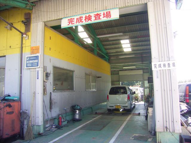有限会社 伊敷オートセンター 民間車検工場(2枚目)