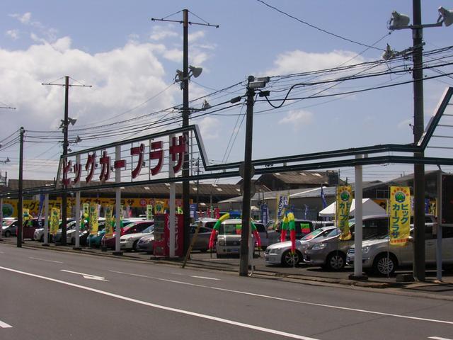 「鹿児島県」の中古車販売店「鹿児島日産自動車株式会社 カーパレス宇宿」