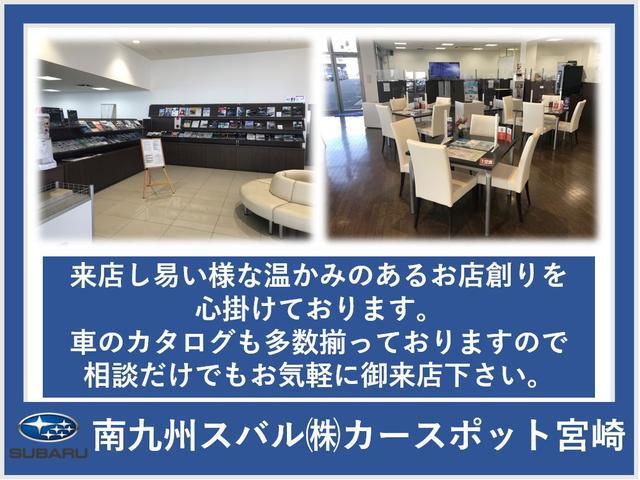 南九州スバル(株) カースポット宮崎(5枚目)