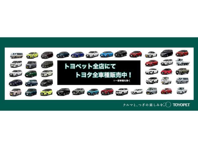 宮崎トヨペット(株)宮崎マイカーセンター