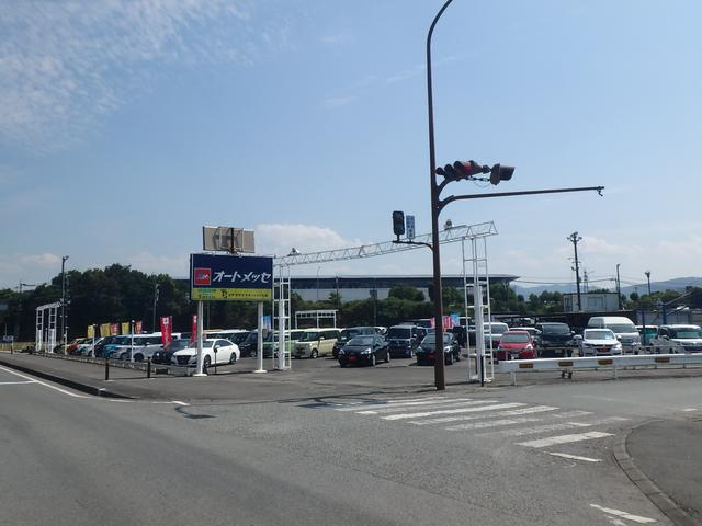 オートメッセ (株)住永企業 城東自動車