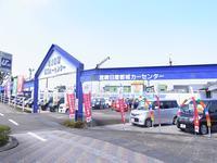 宮崎日産自動車(株)都城カーセンター