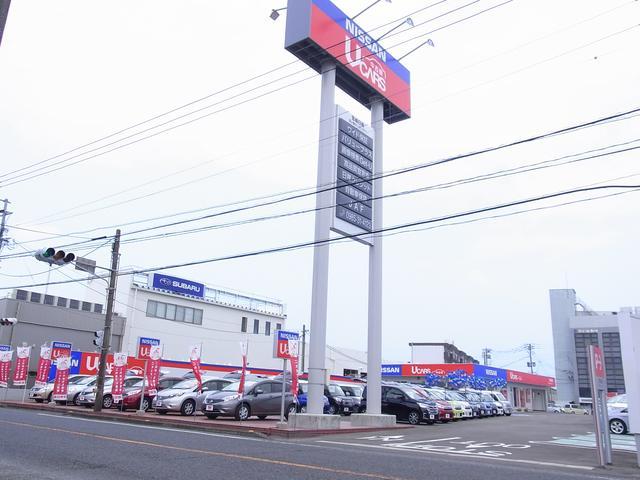 宮崎日産自動車(株)花ヶ島カーセンター