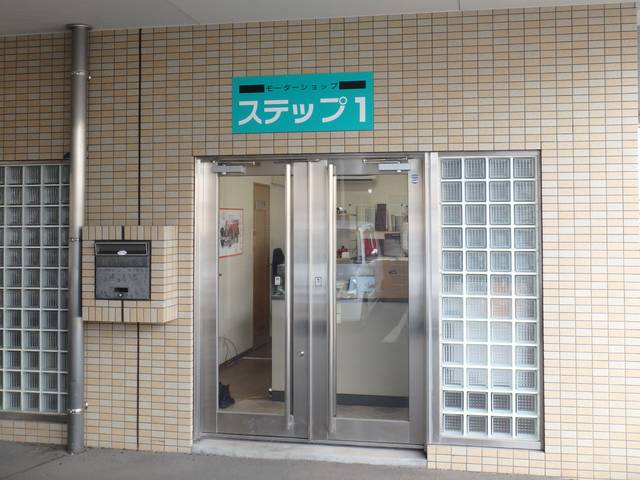事務所の入り口です!