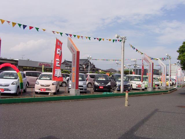 熊本ダイハツ販売株式会社 U-CAR近見
