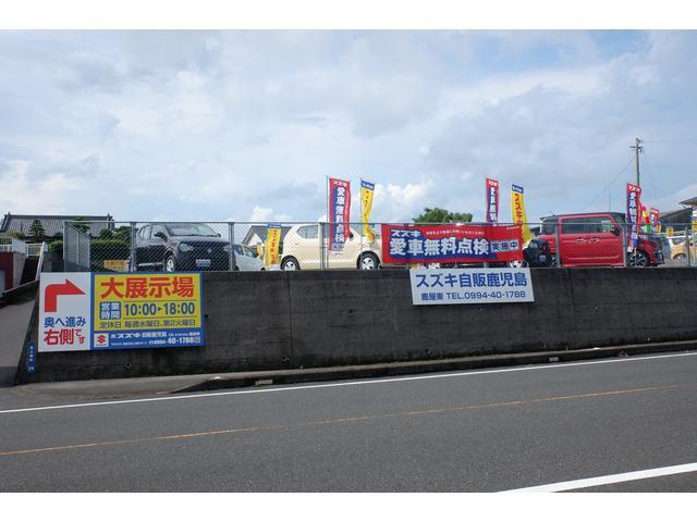(株)スズキ自販鹿児島 U's STATION鹿屋東(2枚目)