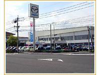 株式会社 南九州マツダ 与次郎ユ−カーランド