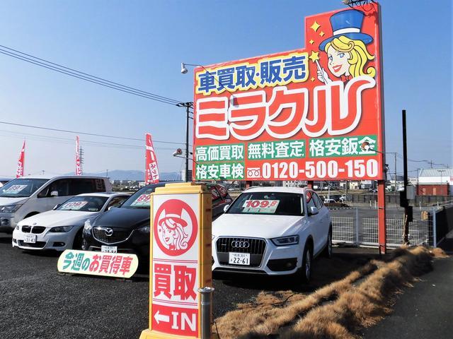 東バイパス沿いにお店があります。旧車から4WD車まで幅広く展示しております。