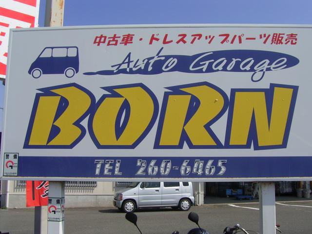 [鹿児島県]Autogarage BORN オートガレージボーン