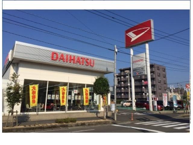鹿児島ダイハツ販売株式会社 隼人店