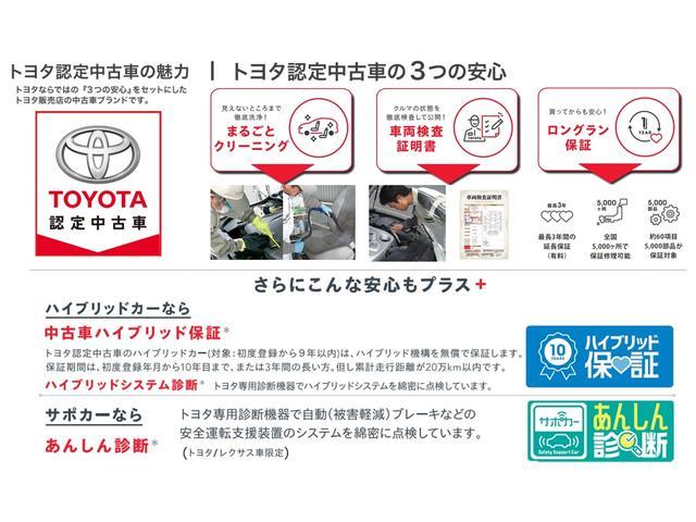 トヨタカローラ鹿児島(株)与次郎オートシティ