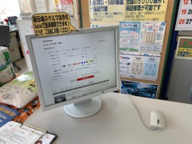 トヨタカローラ鹿児島(株)郡元マイカーセンター(6枚目)