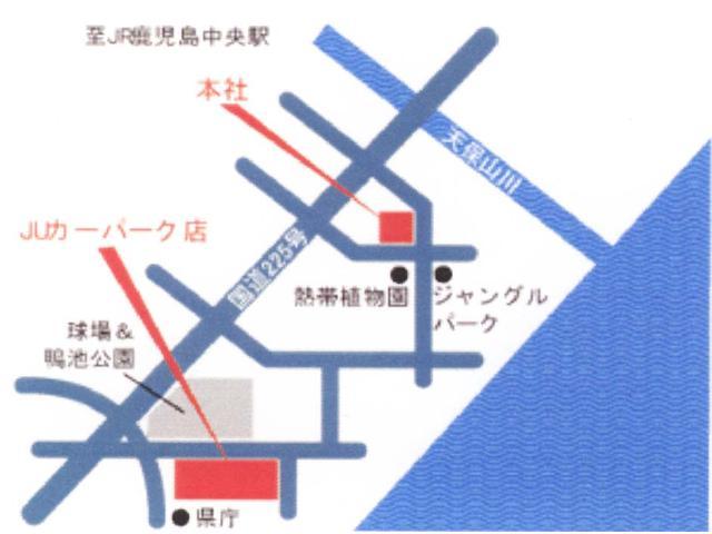 くるまのワキタ 有限会社 脇田商会(6枚目)