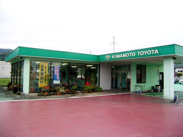熊本トヨタ自動車(株) アウトガルテン八代
