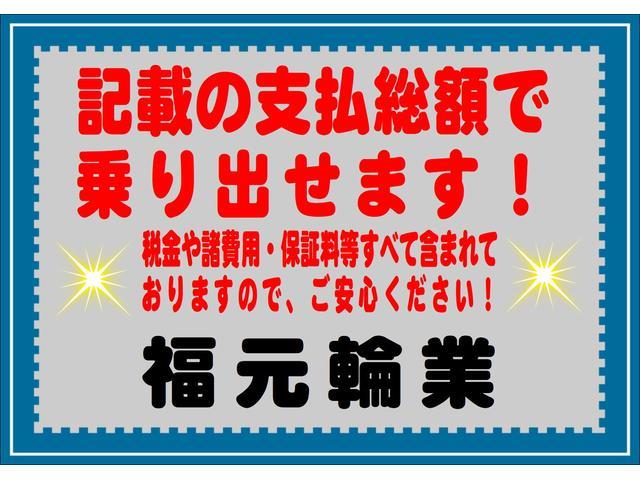 株式会社福元輪業(5枚目)