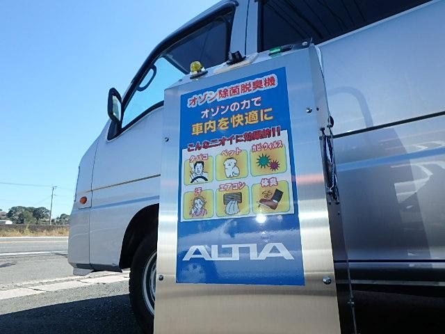 オゾンによる除菌&脱臭機にて車内を快適な空間として納車致します♪