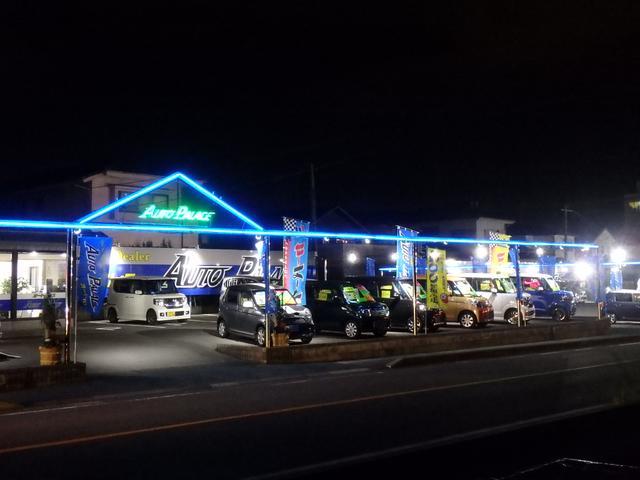 「鹿児島県」の中古車販売店「有限会社 オートパレスヨシタケ」