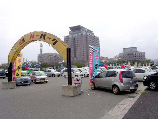 株式会社 カーシティー鹿児島 JU鹿児島カーパーク店(1枚目)