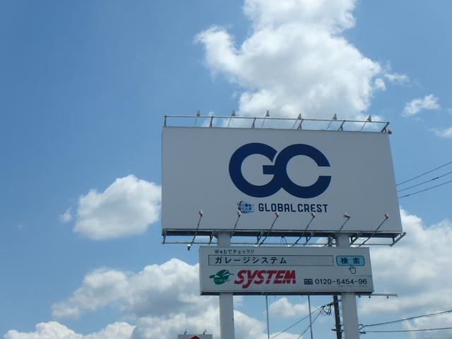 GC熊本中央 株式会社ガレージシステム