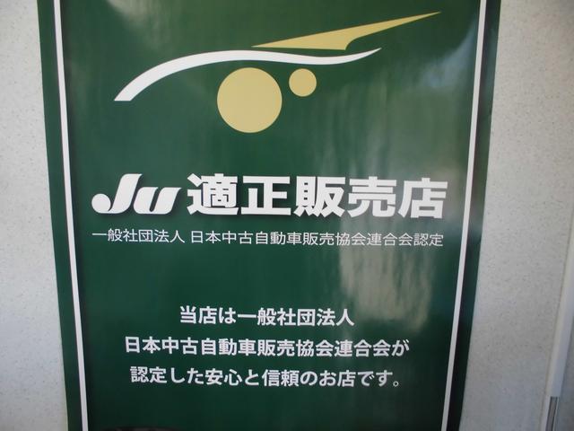 (株)新園自動車 JU鹿児島カーパーク店(3枚目)