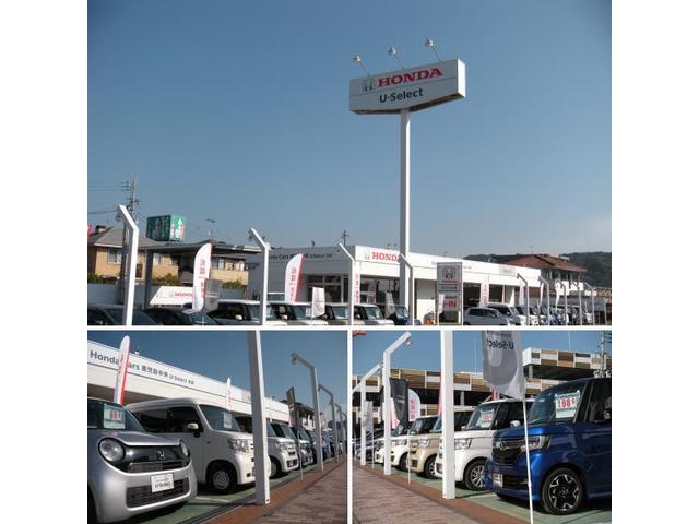 Honda Cars 鹿児島中央 U-Select姶良