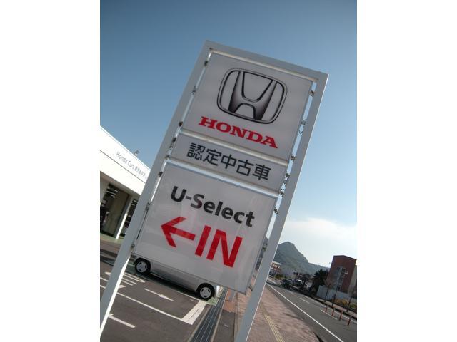 Honda Cars 鹿児島中央 U-Select姶良(3枚目)