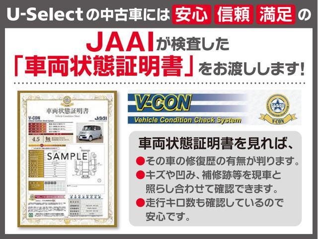 Honda Cars 鹿児島中央 U-Select姶良(6枚目)