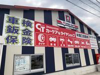 株式会社 堀口自動車 フラット7天水店