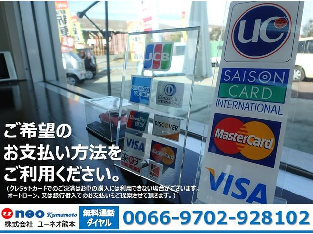 ユーネオ熊本 ジョイカル熊本空港店(6枚目)
