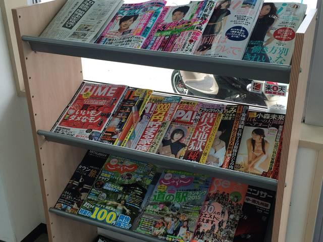 待ち時間も雑誌を片手にお待ち下さい♪♪