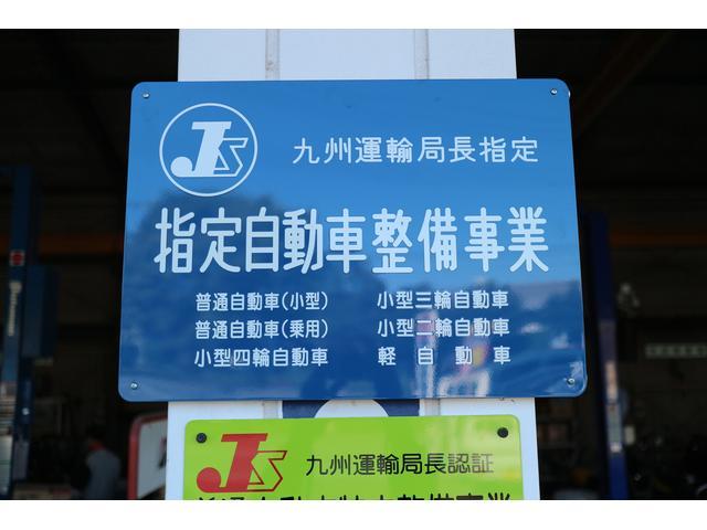国の認可を受けた認証工場を完備しております。