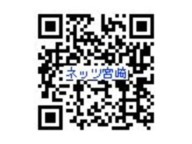ネッツトヨタ宮崎株式会社 花ヶ島マイカーセンター(6枚目)