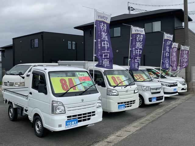 有限会社 TOMY トミタ自動車