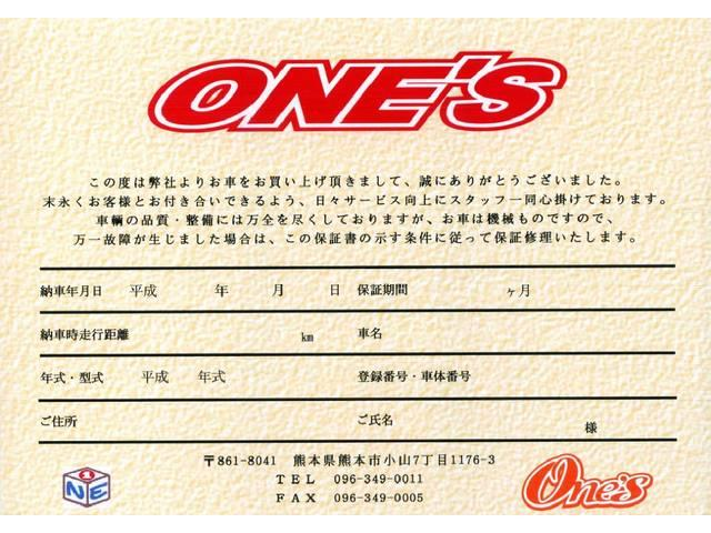 ONE'S(6枚目)