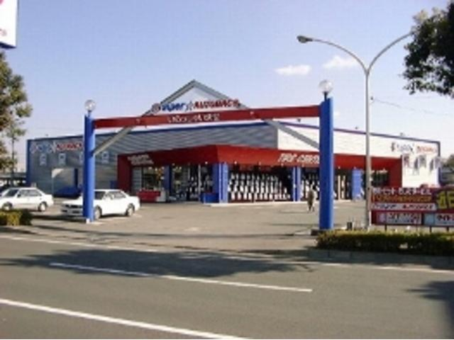 [熊本県]スーパーオートバックスカーズ SA・熊本東バイパス