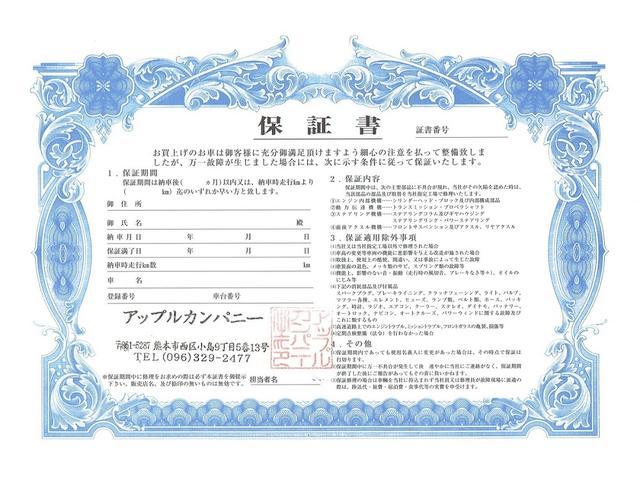 アップルカンパニーハイラックスサーフ専門店 (4枚目)