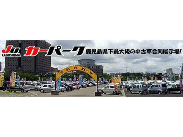 株式会社カーズビー JUカーパーク店(2枚目)