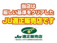 株式会社カーズビー JUカーパーク店