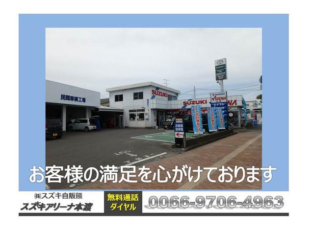 (株)スズキ自販熊本 スズキアリーナ本渡/U's STATION天草(1枚目)