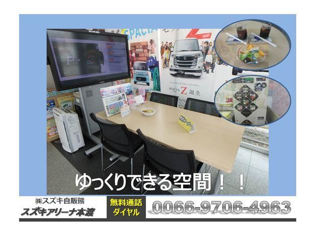 (株)スズキ自販熊本 スズキアリーナ本渡/U's STATION天草(2枚目)