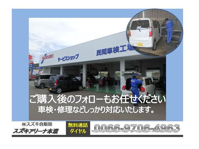 (株)スズキ自販熊本 スズキアリーナ本渡/U's STATION天草(3枚目)