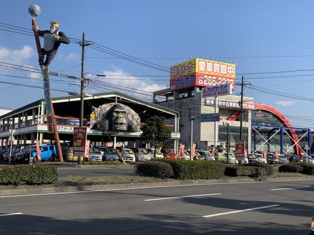 株式会社 フルカワの店舗画像