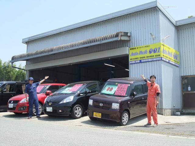 有限会社 Auto Park 001(1枚目)