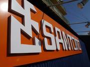 お車の修理の事なら(有)SANTOMOへご相談下さい!
