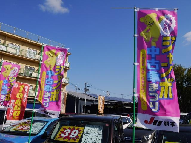 県内約130店の加盟ネットワーク!安心・信頼の中古車探しは「JU熊本」加盟の(有)SANTOMOへ!