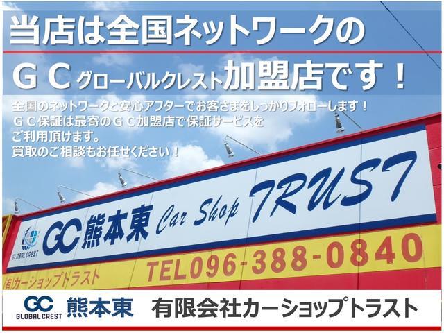 GC熊本東 有限会社カーショップトラスト(1枚目)