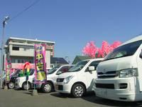 有限会社ロイヤルガレージ熊本 U's−car光の森