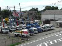カーライフナカムラ トラック専門店